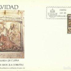 Sellos: APUNTE LITERARIO FILATELICO ILUSTRADO 1980. Lote 124443083