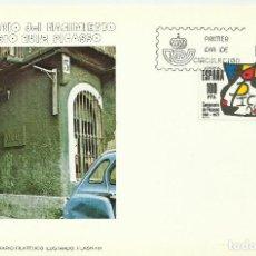 Sellos: APUNTE LITERARIO FILATELICO ILUSTRADO 1981. Lote 124443531