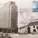Sellos: COLOMBIA, HOTEL TEQUENDAMA E IGLESIA DE SAN DIEGO DE BOGOTA, TARJETA MÁXIMA DE 16-5-1955. Lote 126972167