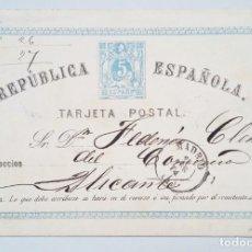 Sellos: TARJETA POSTAL REPUBICA ESPAÑOLA DESDE MADRID HACIA ALICANTE 5 CENTIMOS. Lote 127556035