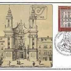 Sellos: AUSTRIA IVERT 1526, EL DOROTHEUM, MONTE DE PIEDAD (275 ANIVERSARIO), TARJETA MÁXIMA DE 25-1-1982. Lote 127934263