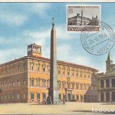 Sellos: ITALIA IVERT 670, PALACIO DE LETRAN, ANTIGUA RESIDENCIA DEL PAPA, TARJETA MAXIMA DE 28-3-1954. Lote 128636835