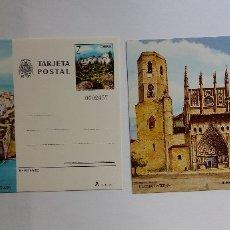 Selos: 2 TARJETAS POSTALES - ESPAÑA 1981 - CASTELLON - PEIÑISCOLA - HOESCA - IGLESIA - DENARIO IBERICO. Lote 128794791