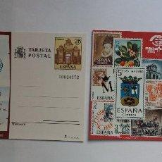 Selos: 2 TARJETAS POSTALES - ESPAÑA 1984 - MADRID - IGLESIA - SELLOS - CUBA. Lote 128794967