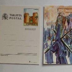Selos: 2 TARJETAS POSTALES - ESPAÑA 1984 - BADAJOZ - MURCIA - PUENTE . Lote 128795151