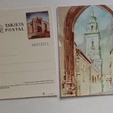 Selos: 2 TARJETAS POSTALES - ESPAÑA 1983 - AVILA - LUGO - CATEDRAL - MURALLAS. Lote 128795267
