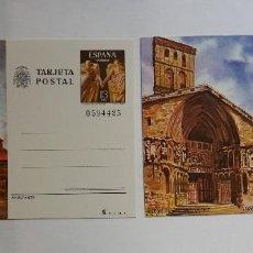 Selos: 2 TARJETAS POSTALES - ESPAÑA 1980 - LOGROÑO - TERUEL - IGLESIA - PLAZA - CATEDRAL. Lote 128795923
