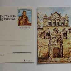 Selos: 2 TARJETAS POSTALES - ESPAÑA 1982 - TOLEDO - ALBACETE - HOSPITAL - CATEDRAL - SEMANA SANTA . Lote 128796059