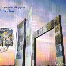 Sellos: CHILE, ROTARY CLUB, HITO MONUMENTAL AL TRÓPICO DE CAPRICORNIO, TARJETA MAXIMA DE 21-12-2001. Lote 129241519