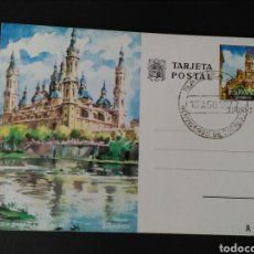 Francobolli: TARJETA POSTAL. EDIFIL 104. CON MATASELLOS DEL BALNEARIO DE COFRENTES.. Lote 129367487