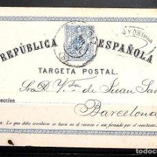Selos: TARJETA POSTAL. 1874 3ª SERIE. EDIFIL Nº 5. Lote 130062967