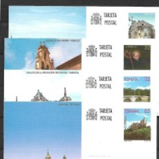 Sellos: TARJETAS POSTALES. ESPAÑA. EMIT. 5-2-1997. Lote 130149987