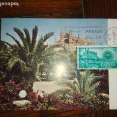 Sellos: TARJETA MAXIMA.CATEDRAL PALMA DE MALLORCA.1,50 PTS.. Lote 134121278