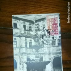 Sellos: 1960.TARJETA MAXIMA.MONASTERIO DE SAMOS.1 PTS. Lote 134121798