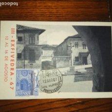 Sellos: 1967.TARJETA MAXIMA.PLAZA DE LA LEÑA.PONTEVEDRA.10 CTMOS.. Lote 134122222