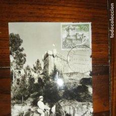 Sellos: 1965.TARJETA MAXIMA.VILLASOBROSO.PONTEVEDRA.2,50 PTS. Lote 134122750
