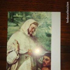 Sellos: 1963.TARJETA MAXIMA.SAN PEDRO NALASCO.1,50 PTS.. Lote 134123342