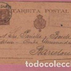 Sellos: TARJETA POSTAL COMERCIAL - IMPRENTA Y LIBRERIA P. TORRES DE GERONA - GIRONA 1904. Lote 135129170