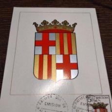 Sellos: ESCUDO BARCELONA PRIMER DÍA 1962. Lote 140217618