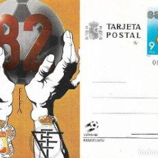 Sellos: == PA443 - TARJETA POSTAL - ESPAÑA 82. Lote 140244066