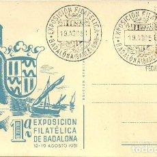 Sellos: TARJETA POSTAL 1ª EXPOSICIÓN FILATÉLICA DE BADALONA - 1951. Lote 140581890