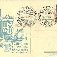 Sellos: TARJETA POSTAL VI EXBAD - 62 - ASOCIACIÓN FILATELICA Y NUMISMATICA DE BADALONA - 1962. Lote 140583218