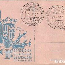 Sellos: TARJETA POSTAL VI EXBAD - 62 - ASOCIACIÓN FILATELICA Y NUMISMATICA DE BADALONA - 1962. Lote 140583238