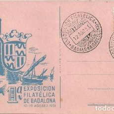 Sellos: TARJETA POSTAL VI EXBAD - 62 - ASOCIACIÓN FILATELICA Y NUMISMATICA DE BADALONA - 1962. Lote 140583326