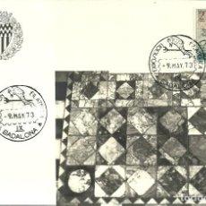 Sellos: TARJETA IX EXPOSICIÓN FILATELICA DE BADALONA - 1973. Lote 140584374