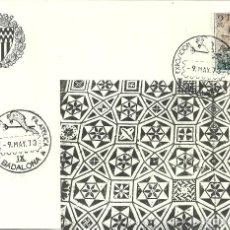 Sellos: TARJETA IX EXPOSICIÓN FILATELICA DE BADALONA - 1973. Lote 140584518
