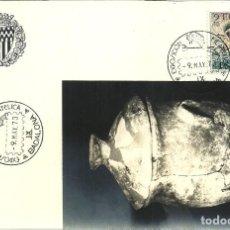 Sellos: TARJETA IX EXPOSICIÓN FILATELICA DE BADALONA - 1973. Lote 140584702