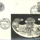 Sellos: TARJETA IX EXPOSICIÓN FILATELICA DE BADALONA - 1973. Lote 140584750
