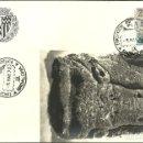 Sellos: TARJETA IX EXPOSICIÓN FILATELICA DE BADALONA - 1973. Lote 140584798