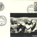 Sellos: TARJETA IX EXPOSICIÓN FILATELICA DE BADALONA - 1973. Lote 140584986