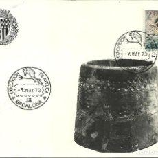 Sellos: TARJETA IX EXPOSICIÓN FILATELICA DE BADALONA - 1973. Lote 140585138