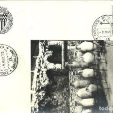 Sellos: TARJETA IX EXPOSICIÓN FILATELICA DE BADALONA - 1973. Lote 140585314
