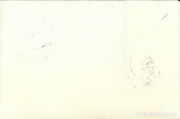 Sellos: TARJETA IX EXPOSICIÓN FILATELICA DE BADALONA - 1973 - Foto 2 - 140585314