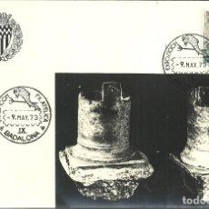 Sellos: TARJETA IX EXPOSICIÓN FILATELICA DE BADALONA - 1973. Lote 140585530