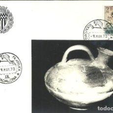 Sellos: TARJETA IX EXPOSICIÓN FILATELICA DE BADALONA - 1973. Lote 140586286