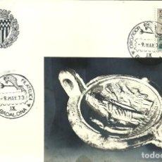 Sellos: TARJETA IX EXPOSICIÓN FILATELICA DE BADALONA - 1973. Lote 140586434