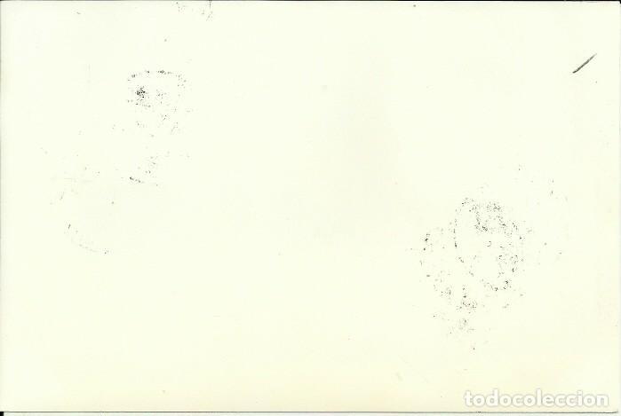 Sellos: TARJETA IX EXPOSICIÓN FILATELICA DE BADALONA - 1973 - Foto 2 - 140586494