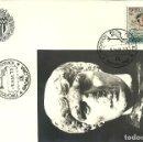 Sellos: TARJETA IX EXPOSICIÓN FILATELICA DE BADALONA - 1973. Lote 140586554