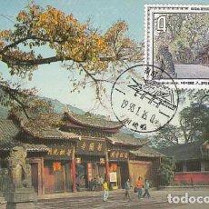 Sellos: CHINA, TEMPLO BAOGUO TARJETA MÁXIMA DE 16-1-1993. Lote 141236842