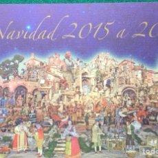 Sellos: TARJETA ESPECIAL NAVIDAD 2015 A 2017. TIRADA LIMITADA. Lote 141582833