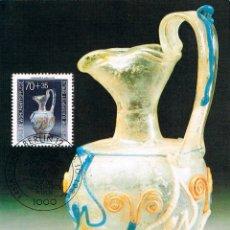 Sellos: ALEMANIA BERLIN IVERT 728, AGUAMANIL EN VIDRIO SIGLO III (MUSEO DE COLONIA), MÁXIMA DE 16-10-1986. Lote 142172978