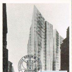 Sellos: ALEMANIA BERLIN IVERT 746, EDIFICIO DEL ARQUITECTO VAN DER ROHE EN HAMBURGO, MÁXIMA DE 5-5-1987. Lote 142173254