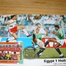 Sellos: TARJETA MAXIMA MUNDIAL DE 1990 PARTIDO EGIPTO - HOLANDA. Lote 142235558