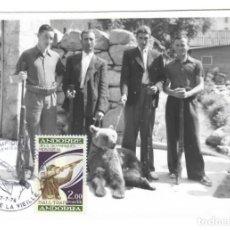 Sellos: TARJETA-FOTO DEL ARXIU CLAVEROL (ANDORRA) - JUEGOS OLÍMPICOS DE MONTREAL 1976 - OSO, CAZADORES. Lote 142965590