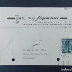 Sellos: TARJETA COMERCIAL , TEJIDOS SUPREMA , MALAGA , CIRCULADA EN 1962 ..A624. Lote 143074570