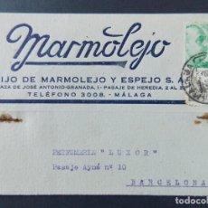 Sellos: TARJETA COMERCIAL , MARMOLEJO , HIJO DE MARMOLEJO Y ESPEJO , MALAGA , CIRCULADA 1943 ..A631. Lote 143075562
